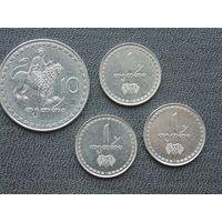 Монеты Грузии. 10 тетри и три по одной тетри. 1993г.