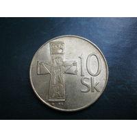 10 крон 1994 г. Словакия.