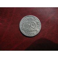 50 пфеннигов 1922 года А Германия