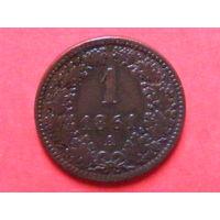 1 крейцер 1861 года А МД Вена
