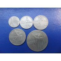 10+15+20+50 копеек+1 рубль 1967 лет советской власти