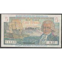 Сент-Пьер и Микелон 5 франков 1950-60 гг.  UNC. Редкая