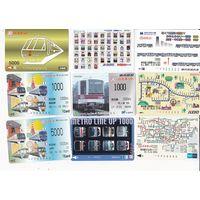 Транспортные карточки  Япония 9шт (билеты) лот 12