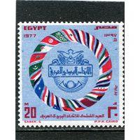 Египет. 25 лет арабского почтового союза. Флаги членов союза
