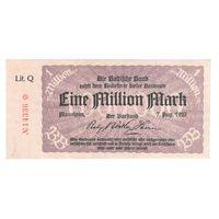 Германия 1 000 000 марок 1923 года. Состояние XF+/aUNC!