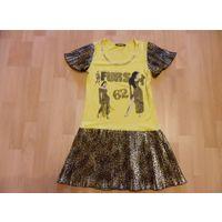 Платья девичьи 44-46 размера ( три вида)