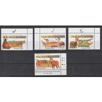 Намибия Антилопы 2014 год чистая полная серия из 4-х марок