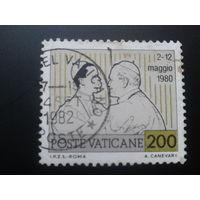 Ватикан 1981 встреча папы Иоанна-Павла 2 с бишофом Африки