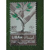 Ливан. 1959г.