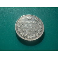 Рубль 1831г. (двойка открытая)
