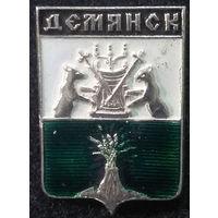 Значки СССР: герб города Демянск (ныне Россия)