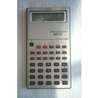 """Калькулятор """"Электроника МК51"""""""