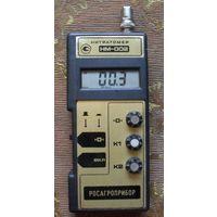 Нитратомер НМ-002