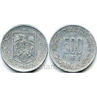 Румыния 500 lei 1999