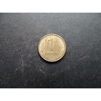 1 рубль 1992 Л Россия (045)