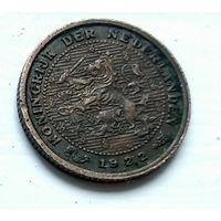 Нидерланды 1/2 цента, 1922 1-11-22