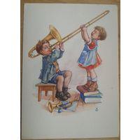 Дети и тромбон. ГДР. Чистая.