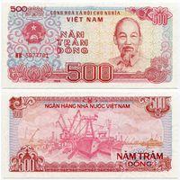Вьетнам. 500 донгов (образца 1988 года, P101a, UNC)