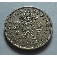 2 шиллинга, Великобритания 1951 г., Георг VI