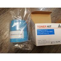 Тонер картридж XEROX Phaser 6110 синий с чипом