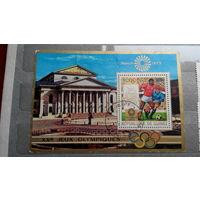 Футбол, спорт, марки, Гвинея, чемпионат мира 1972, блок - олимпийские игры, архитектура, гербы