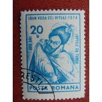 Румыния 1974г. 400 лет.