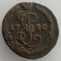 Россия, денга 1790 года, ЕМ