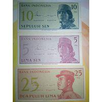 Индонезия 5-10-25сен