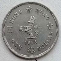 Гонконг 1 доллар 1978