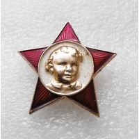 Октябрятская звездочка. Октябрята. Молодой Ленин #0032-LP1