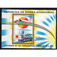 Транспорт Экваториальная Гвинея 1972 1 блок