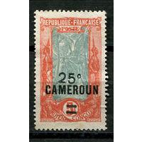 Французские колонии - Камерун - 1924 - Надпечатка 25С на 5F - [Mi.65] - 1 марка. Чистая без клея.  (Лот 106J)