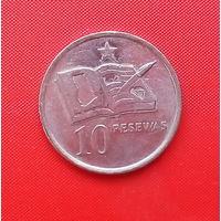 06-04 Гана, 10 песева 2007 г.