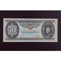 Венгрия 50 форинтов 1983