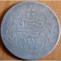 15. Египет 5 пиастров, (1293) серебро*