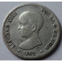 Испания 50 сентимес 1892 года. Серебро. Редкая!