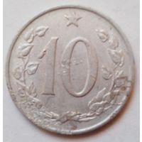 10 геллеров ЧССР 1968г.