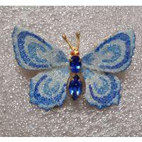 Брошка Голубой мотылёк (бабочка), СССР