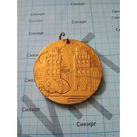 Настольная медаль СССР Родившемуся в городе Минске