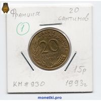 Франция 20 сантимов 1993 год - 1