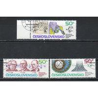 125 лет чехословацкой Ассоциации математиков и физиков Чехословакия 1987 год серия из 3-х марок