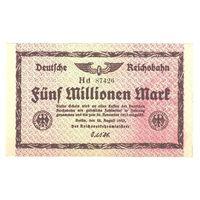 Германия Берлин 5 000 000 марок 1923 года. Водяной знак - крест. Нечастая! Состояние UNC!