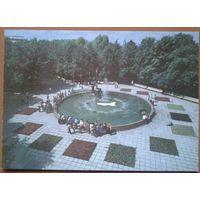 Минск. Парк имени Янки Купалы. 1982 г.