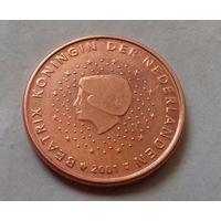 1 евроцент, Нидерланды 2001 г.