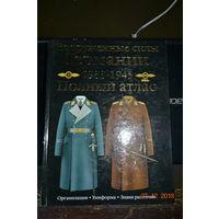 Книга вооруженные силы Германии 1933 - 45 гг.