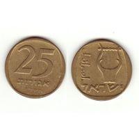 25 агорот 1975