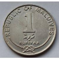Мальдивы, 1 руфия 1996 г.