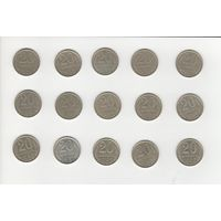 Погодовка монет 20 копеек СССР (1961,1962, 1978-1990) Лот 3720