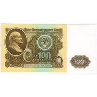 100 рублей 1961 г. UNC!  ВВ 4540156 старт руб!!!