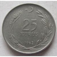 Турция 25 курушей 1962